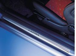 Накладки на пороги Opel Astra G из высококачественной стали