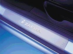 Накладки на пороги Opel Zafira A передние из высококачественной стали