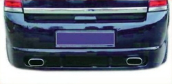 Накладка на бампер задний Opel Vectra C