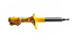 Амортизатор задний для Opel Zafira B серии B6 Sport
