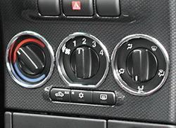 Кольца Opel Zafira A хромированные