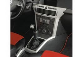 Комплект отделки приборной панели и салона Opel Astra H в стиле Chrom Matt