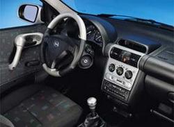Комплект отделки приборной панели и салона Opel Corsa B, Opel Tigra в стиле Alu-Look для машин без отопления сидений, без электрозеркал и без электроподъемников стекол