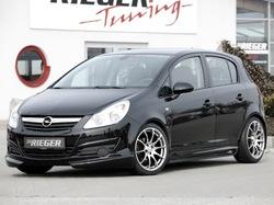 Пороги Opel Corsa D 5-ти дверная в стиле Carbon-Look