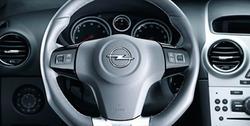 Руль для Opel Corsa D в стиле OPC Line с кожаными вставками