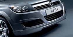 Накладка на бампер передний Opel Astra H Хэтчбек, Универсал (дорестайлинг) в стиле OPC Line