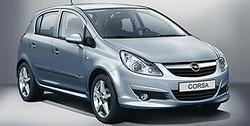 Обвес на Opel Corsa D 5-дверная (дорестайлинг) от компании Opel в стиле OPC Line I без выреза в бампере под глушитель