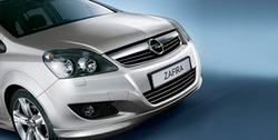 Накладка на бампер передний Opel Zafira B в стиле OPC Line