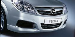 Накладка на бампер передний Opel Vectra C в стиле OPC Line