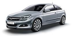 Боковые молдинги Opel Astra H GTC светло-серые