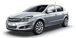 Боковые молдинги Opel Astra H Хэтчбек светло-серые