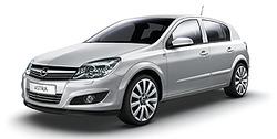 Боковые молдинги Opel Astra H Хэтчбек серебристые