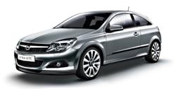 Боковые молдинги Opel Astra H GTC серые