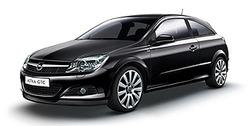 Боковые молдинги Opel Astra H GTC черные