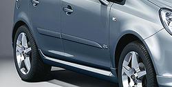 Боковые молдинги Opel Corsa D под покраску