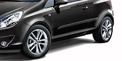 Боковые молдинги Opel Corsa D сапфирово-черные