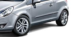 Боковые молдинги Opel Corsa D светло-серые