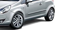 Боковые молдинги Opel Corsa D серебристые