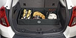Органайзер багажника Opel складной