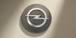 Центральный колпачек ступицы диска Opel с разболтовкой 5 х 115, 5 х 120