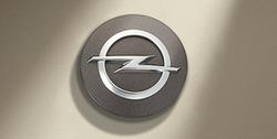 Центральный колпачек ступицы диска Opel с разболтовкой 5 х 105
