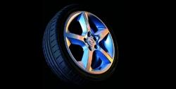 Диски литые R17 легкосплавные дизайн 5 лучей с покрытием Silver для Opel Astra H