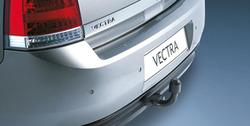 Тягово-сцепное устройство Opel Vectra C Универсал несъемное