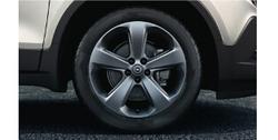 Диски литые R18 легкосплавные дизайн 5 спиц Midnight Silver для Opel Mokka