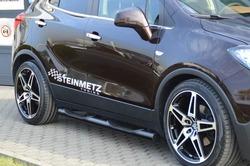 Боковые подножки Opel Mokka матовый черный