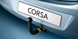 Тягово-сцепное устройство Opel Corsa D съемное
