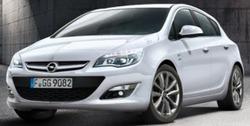 Обвес на Opel Astra J Хэтчбек (рестайлинг) от компании Opel в стиле OPC Line I без выреза в бампере под глушитель