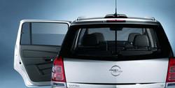 Защитные шторки на боковые окна и заднее окно Opel Zafira B