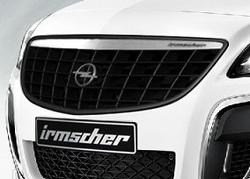 Решетка радиатора Opel Insignia Хэтчбек, Седан, Sports Tourer (рестайлинг) с планкой в дизайне Alu-Optik