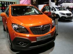 Накладка на бампер передний Opel Mokka пакет OPC Line I