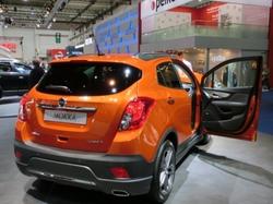 Накладка на бампер задний Opel Mokka пакет OPC Line I