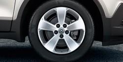 Диски литые R17 легкосплавные дизайн 5 лучей Silver для Opel Mokka
