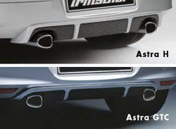 Глушитель Opel Astra H на две стороны с двумя насадками к двигателям Z16LET и Z20LEL