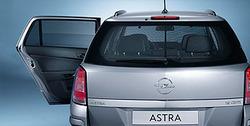 Защитные шторки на боковые окна Opel Astra H Универсал