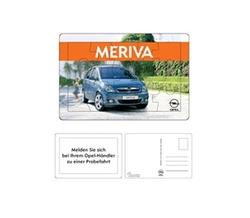 Пазл Opel Meriva
