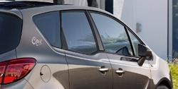 Акцентные полосы экстерьера Opel Meriva B серого цвета